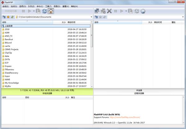 FlashFXP 5.4中文破解版插图