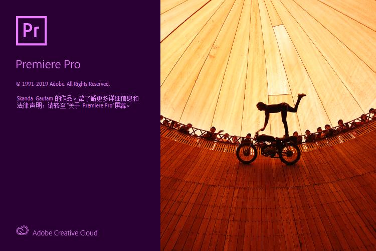 Adobe系列全家桶直装破解下载(2020版)插图