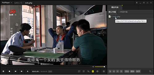 南昌电视台直播代理源码插图