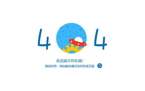 如何解决wordpress中文标签404错误以及无法翻页的问题插图