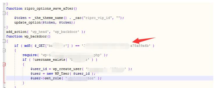 RiPro主题最新8.8.0破解授权无限制版学习版(长期更新)插图