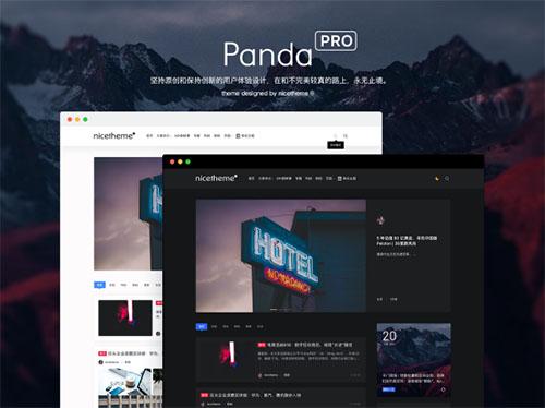 昼夜双色博客Panda PRO主题插图