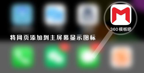 关于苹果Safari网页图标开发相关代码使用说明插图