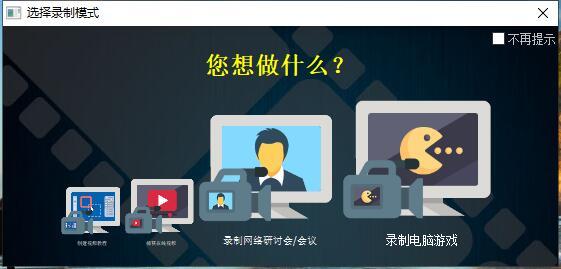 Screen Recorder破解版