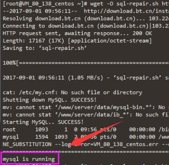 宝塔数据库启动失败或老是自动关闭的解决办法!插图