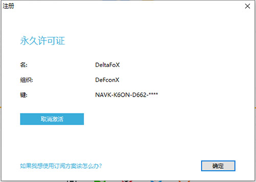 Navicat Premium v15.0.9 中文最新破解版(附:激活工具+教程)插图19
