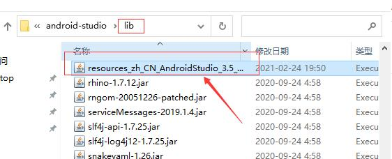 Android Studio汉化安装