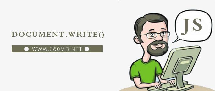 如何把网站js文件合并成一个,提升网站性能?插图
