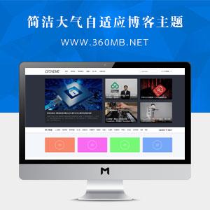 CX-MULTI – 简洁大气自适应博客杂志类WordPress免费主题