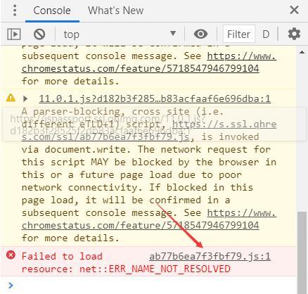360站长默认自动收录js代码报错,处理方法!插图