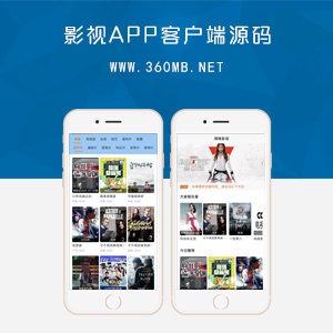 uniapp支持双端打包APP源码、无加密全开源出售