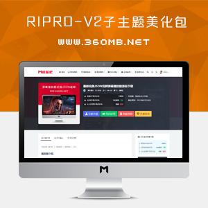 RiPro-V2子主题美化包下载(持续更新中)