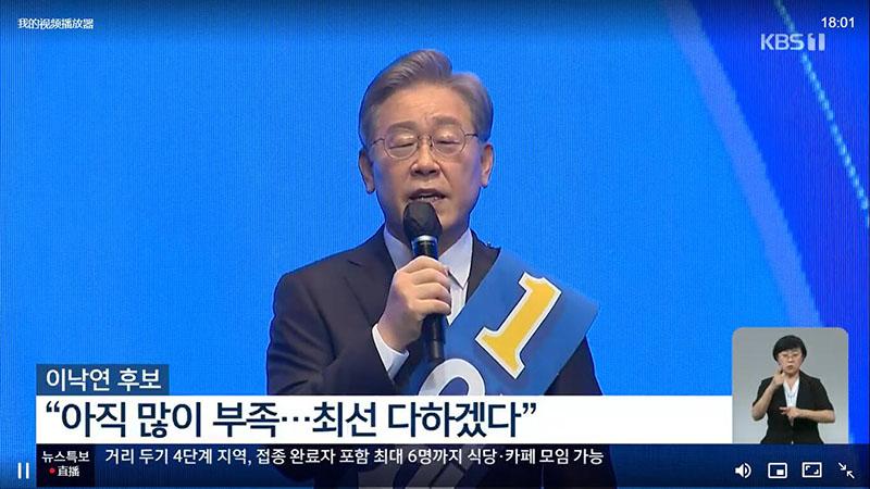 韩国KBS直播代理php源码